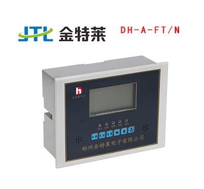 剩余电liu式电qi火灾监控探测器DH-A-FT/N(独立式)