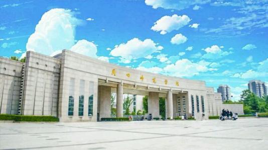 周口shi范学yuan