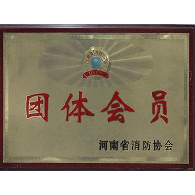 团体会员证shu
