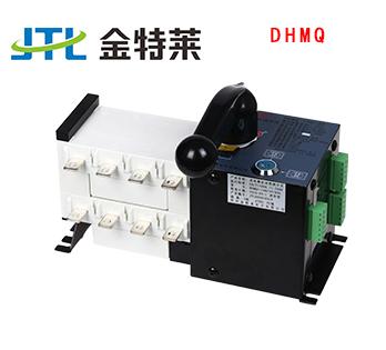 双电yuan自动zhuan换开关DHMQ 系lie-双电yuanzhuan换开关