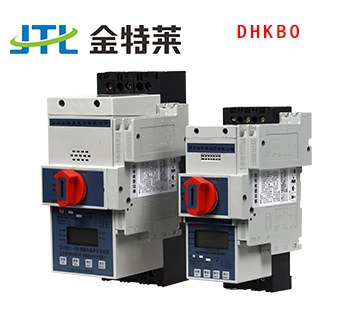 控制与保护开关电器DHKBO