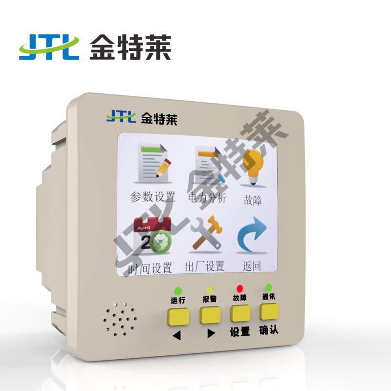 san相数字式多功neng测控电表JTL-M/C100 系lie