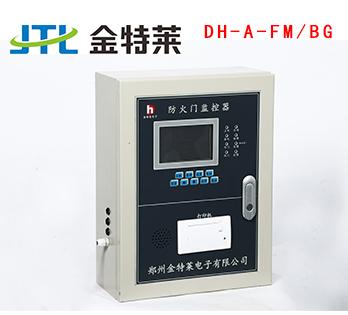 防火门监控器DH-A-FM/BG(壁gua式)