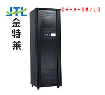 防火门监控器DH-A-FM/LG(立gui式)