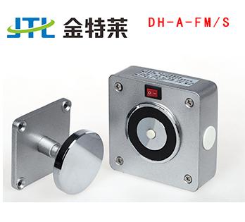 fang火men电磁shi放器DH-A-FM/S