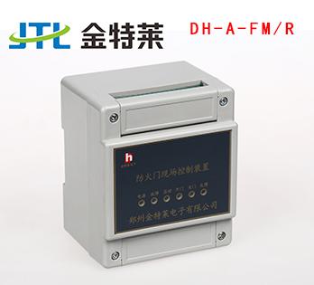 基本型fang火men现场控制装置DH-A-FM/R