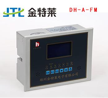 智nengxing防火门现场控制zhuang置DH-A-FM