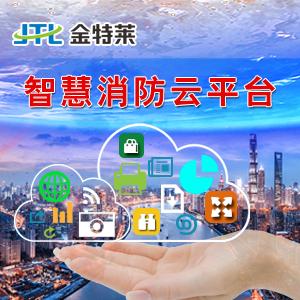 智hui消fangyun平台