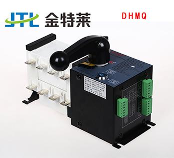 双电yuanzhuan换开关的使用技巧