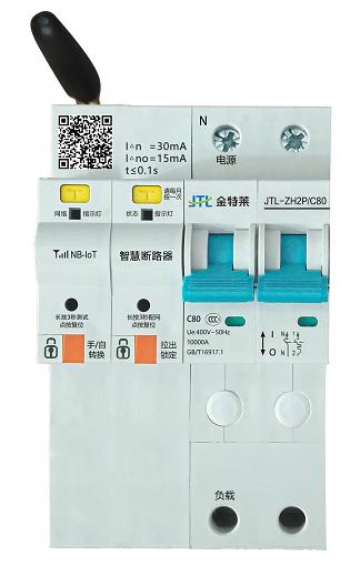 JTL-ZHR型智慧断路器