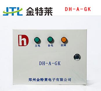 防火门监控器区域分机